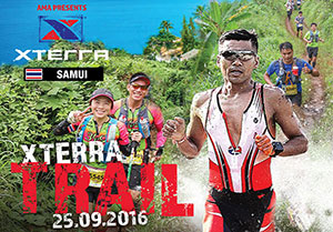AMA XTERRA SAMUI Off Road Triathlon 2016